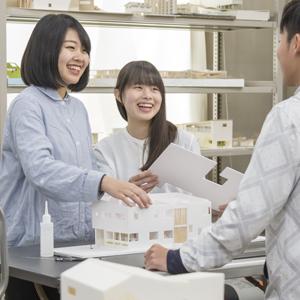 建築学科(建築コース・ インテリアデザインコース)