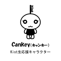 cankey (キャンキー) kist生応援キャラクター