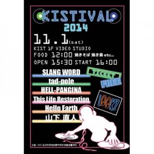 kistival2014