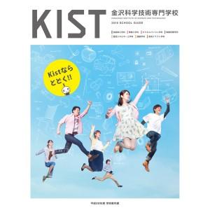kist2016-top900