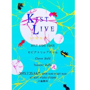live-15sum