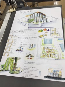 odake-tamagawa